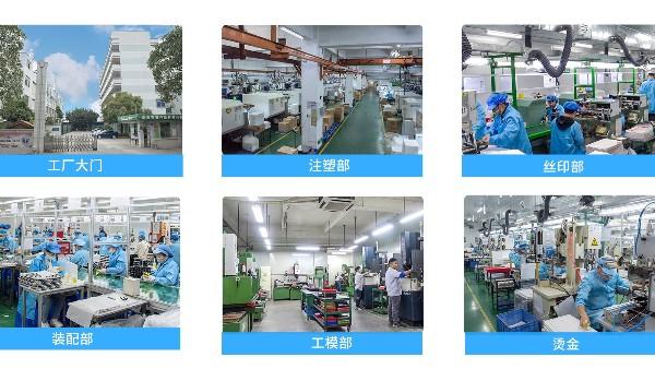 塑胶注塑加工厂生产过程