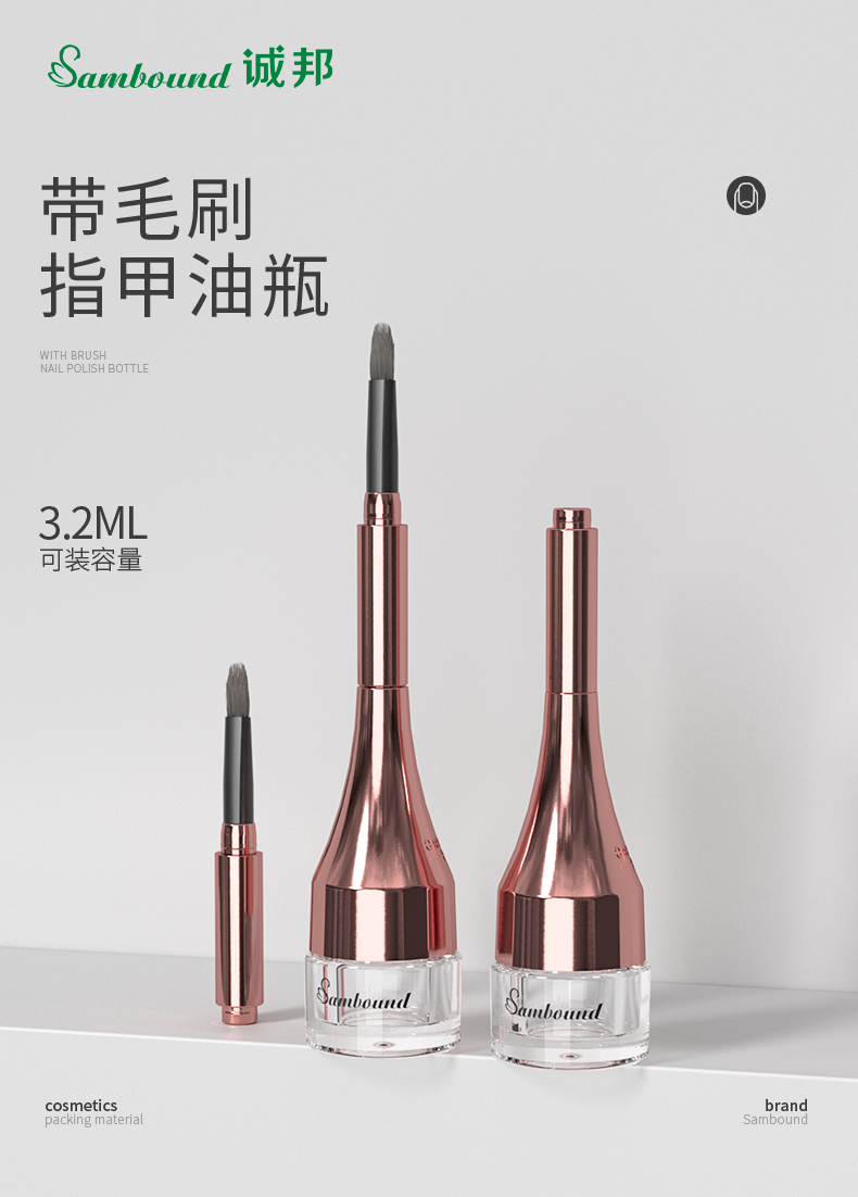 指甲油-2021-07-27-YR5007_01
