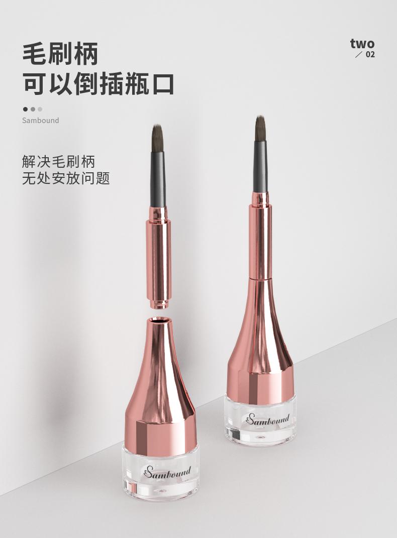 指甲油-2021-07-27-YR5007_04