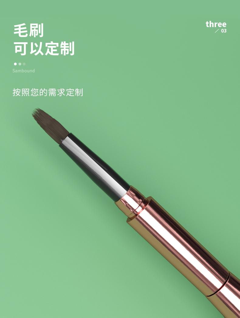 指甲油-2021-07-27-YR5007_05
