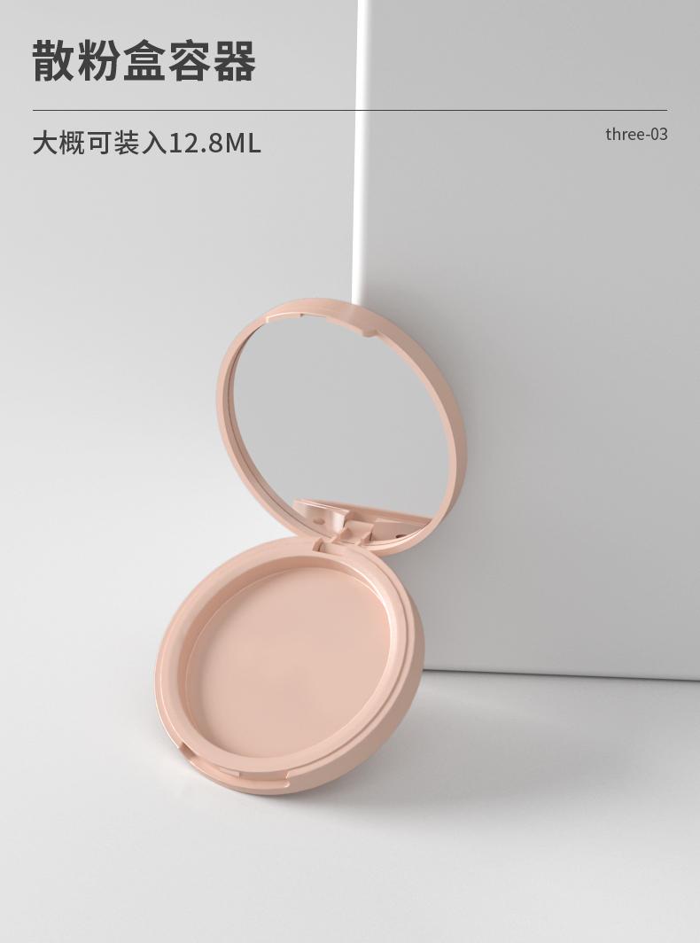散粉盒-2021-06-25-YR8034C_05