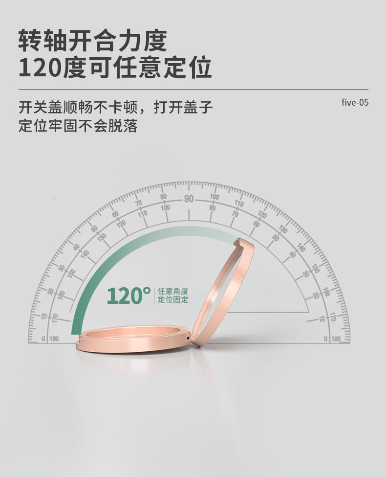 散粉盒-2021-06-25-YR8034C_07