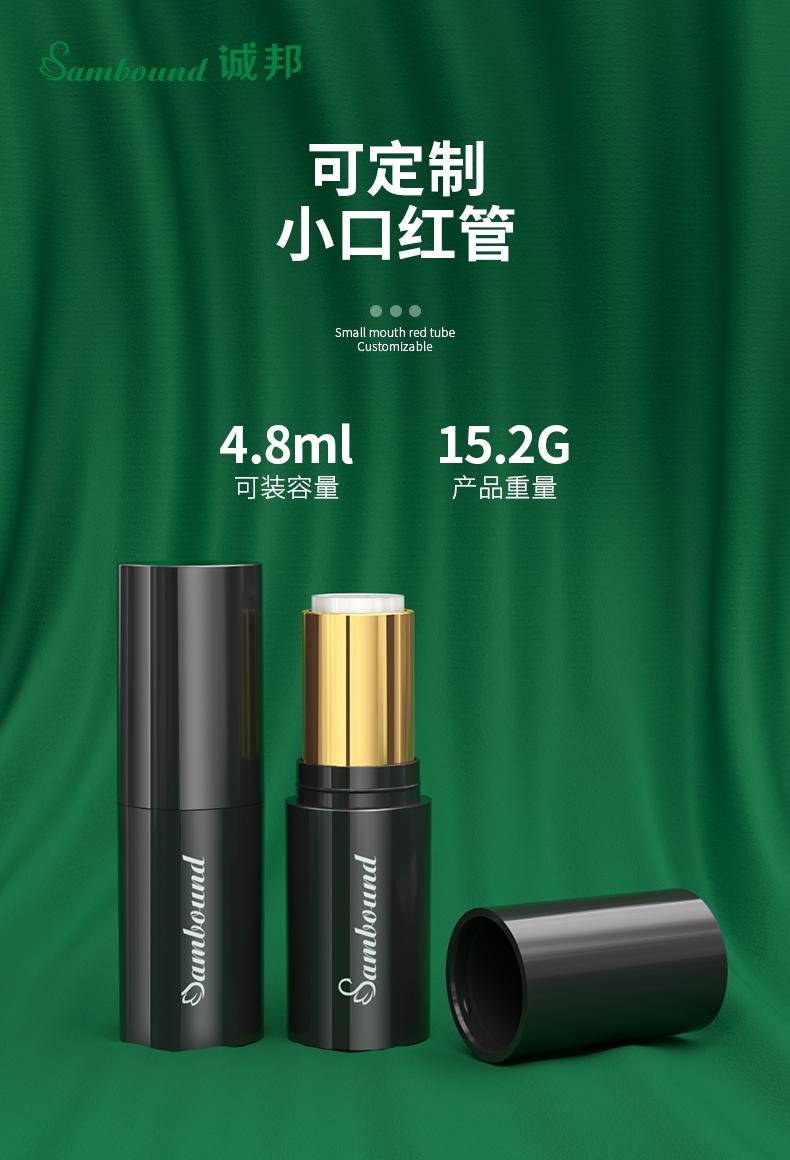 口红管-2021-07-16-YR1022A_01