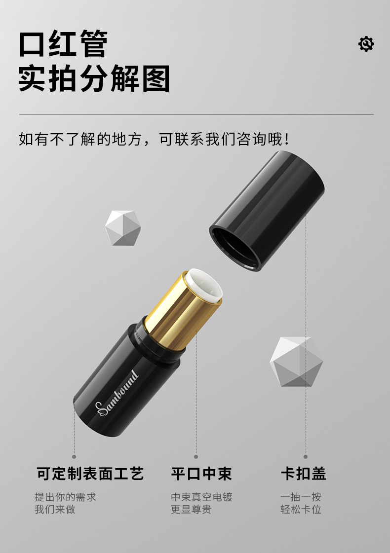 口红管-2021-07-16-YR1022A_03