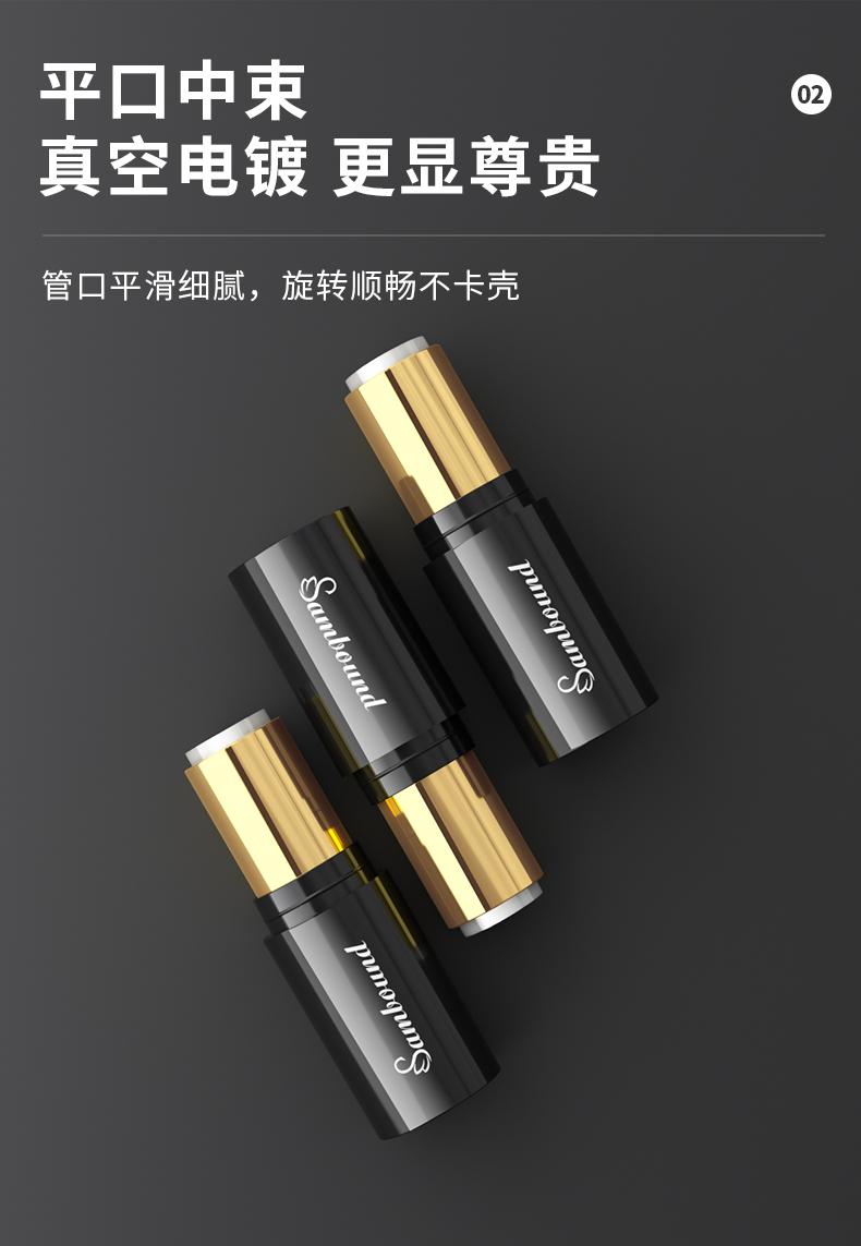 口红管-2021-07-16-YR1022A_05