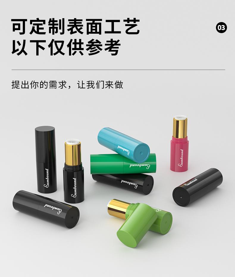口红管-2021-07-16-YR1022A_06
