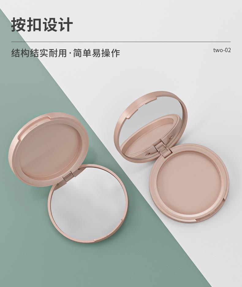 散粉盒-2021-06-25-YR8034C_04