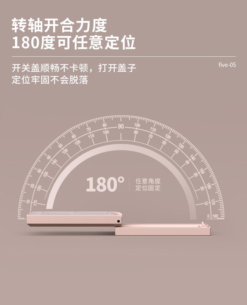 眼影盘-202107-19-YR3060A_07