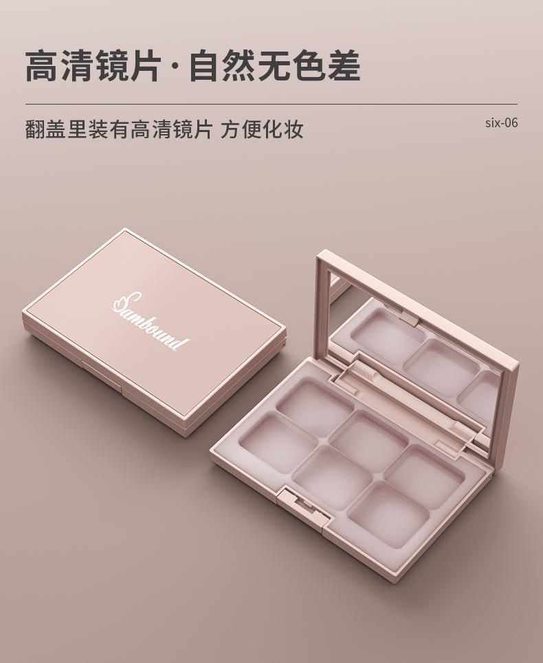 眼影盘-202107-19-YR3060A_08