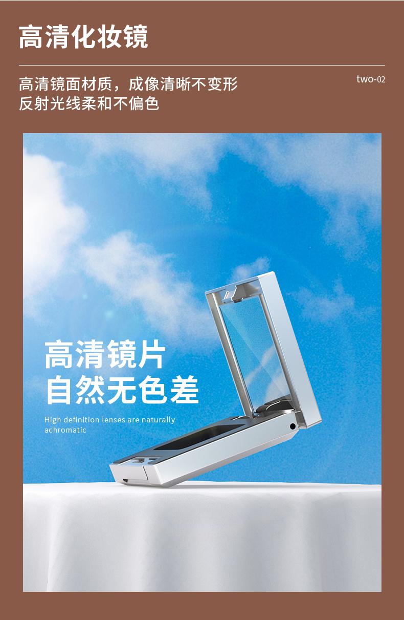 眼影盒-202104-29-YR3059_04