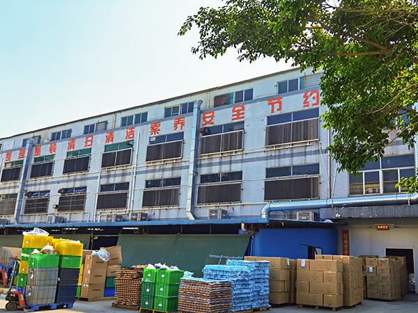 世邦塑胶-基地仓库