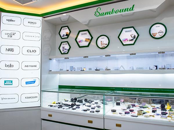 世邦塑胶-样品展示厅