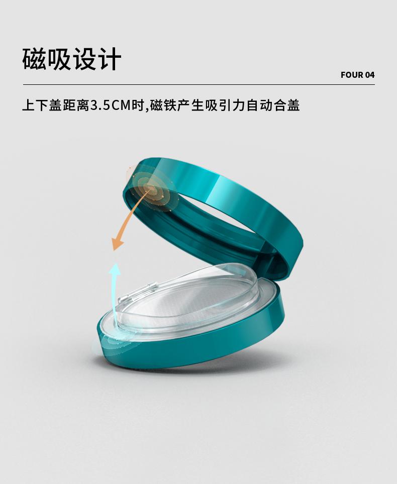 气垫盒-2021-07-14-yr3041A_05