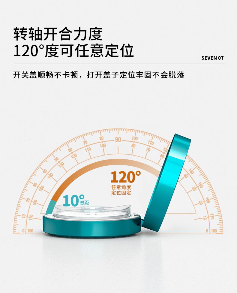 气垫盒-2021-07-14-yr3041A_08