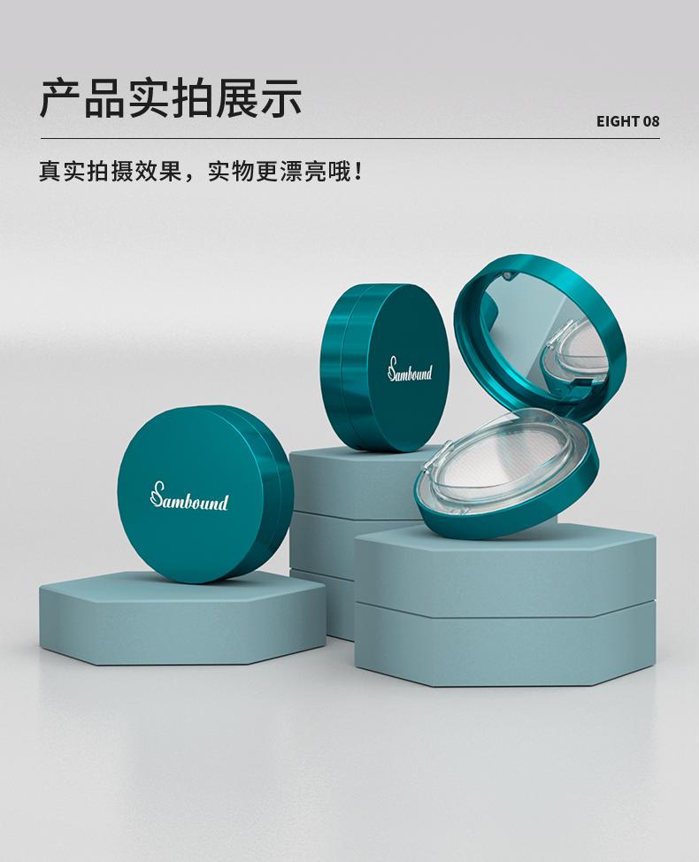 气垫盒-2021-07-14-yr3041A_09