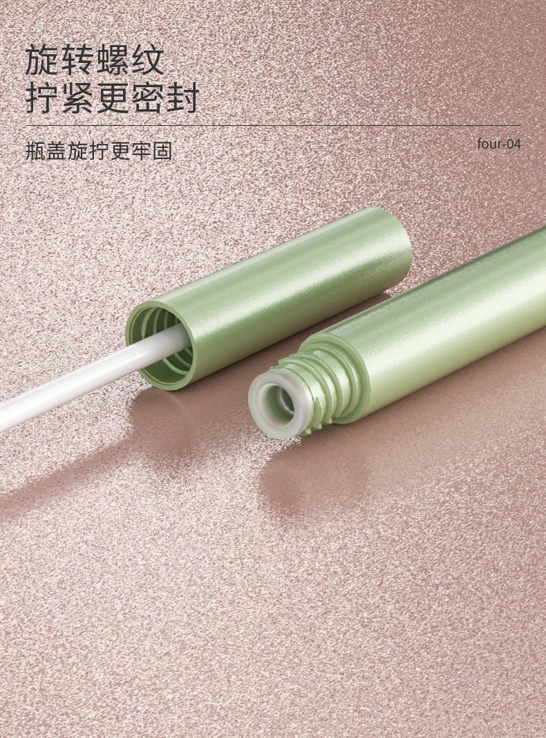 眼线笔-2021-08-24-YR7048_06