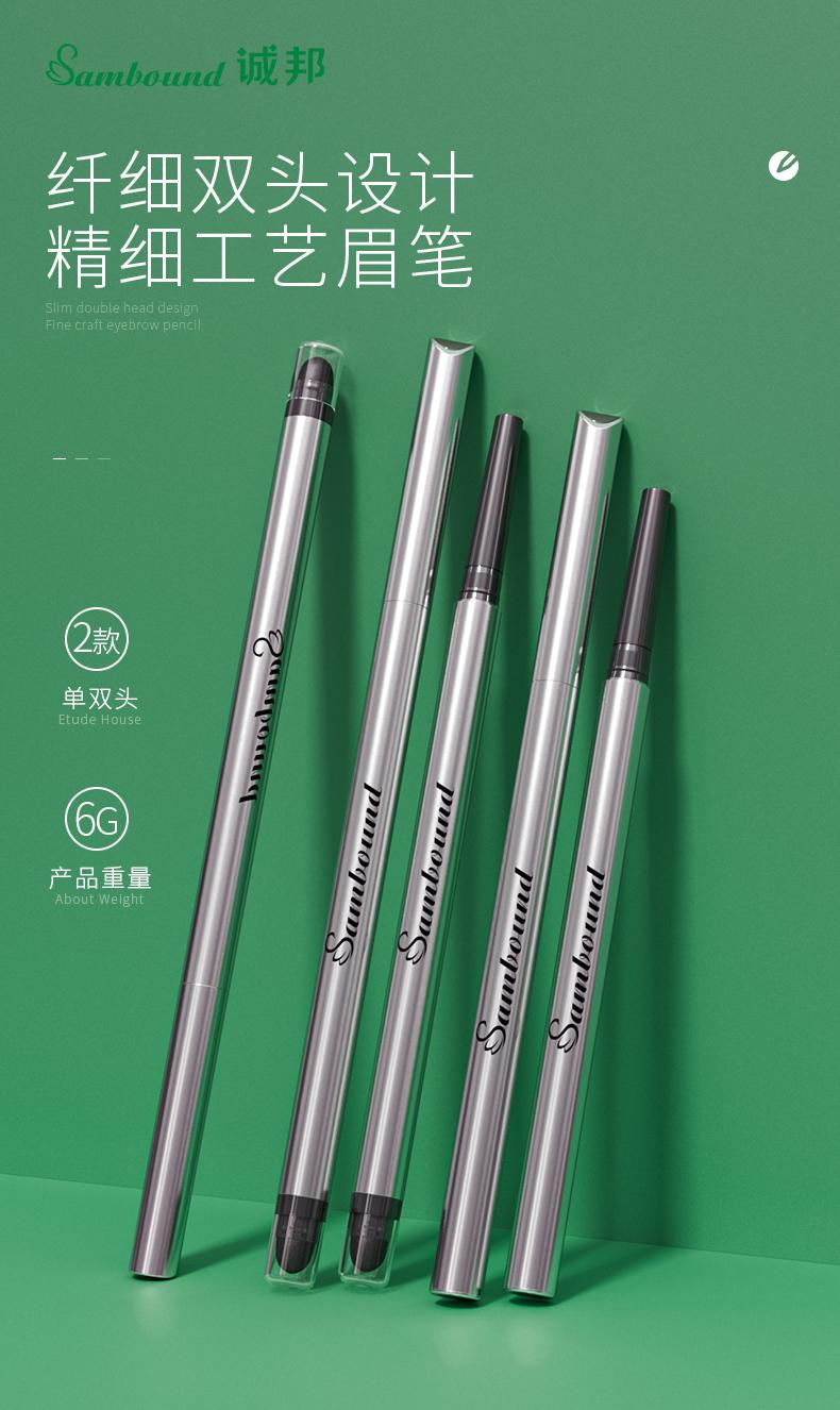 眉笔-2021-07-20-KH1023D-YR0023D_01
