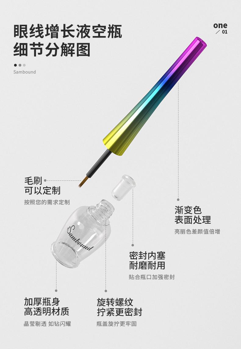 指甲油-2021-08-02-YR5032_03