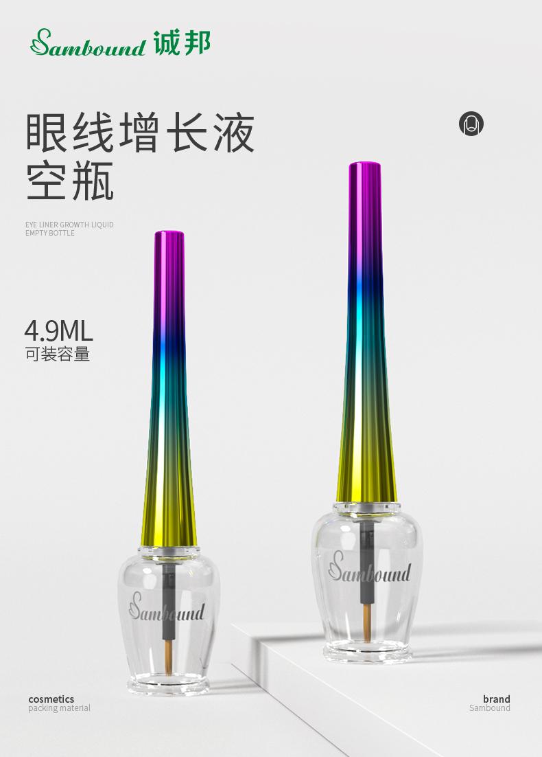 指甲油-2021-08-02-YR5032_01