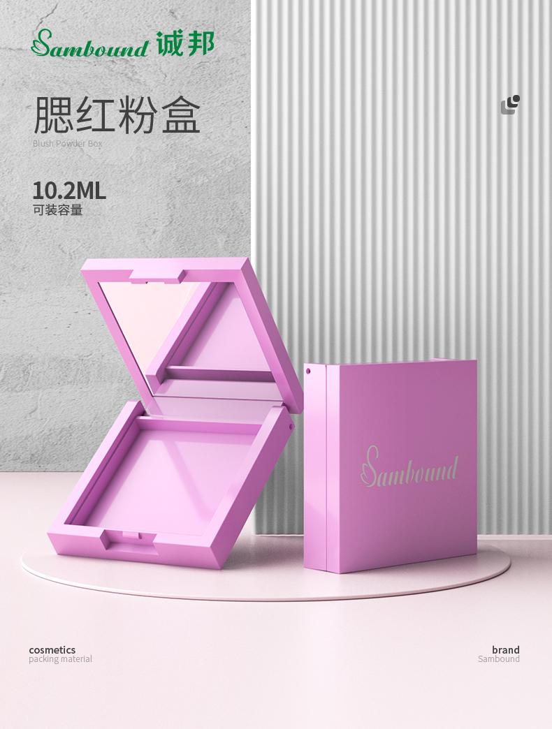 散粉盒-2021-06-18-YR3101_01
