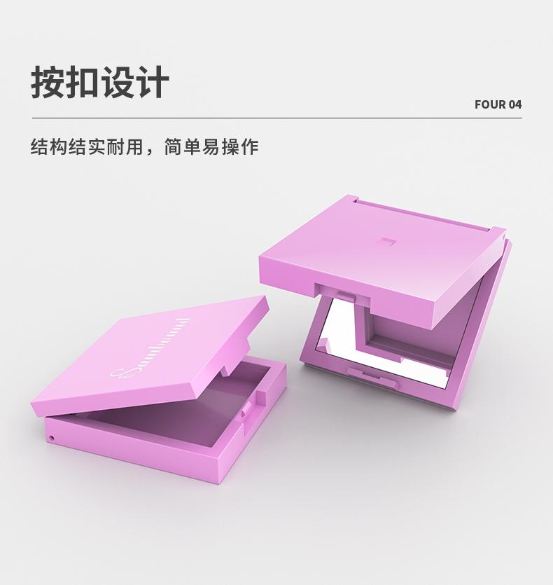 散粉盒-2021-06-18-YR3101_05