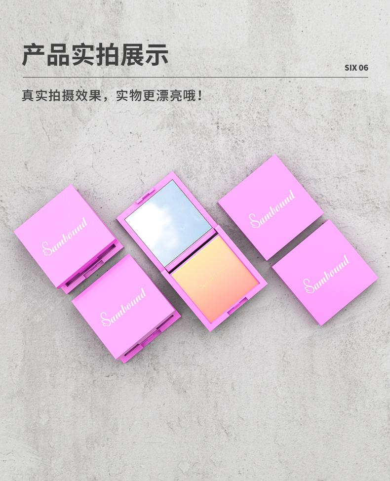 散粉盒-2021-06-18-YR3101_07