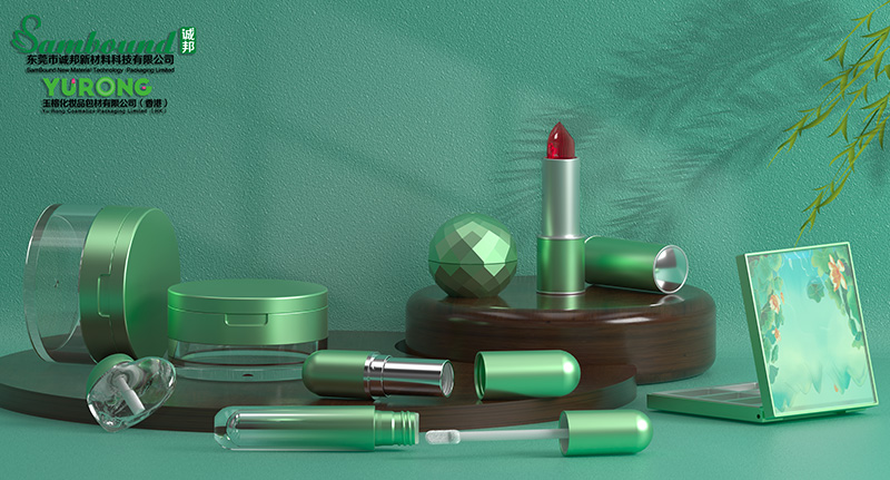 化妆品的包装有哪些特征