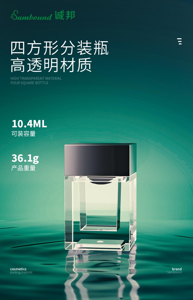 分装瓶-2021-05-18-YR5057B_01