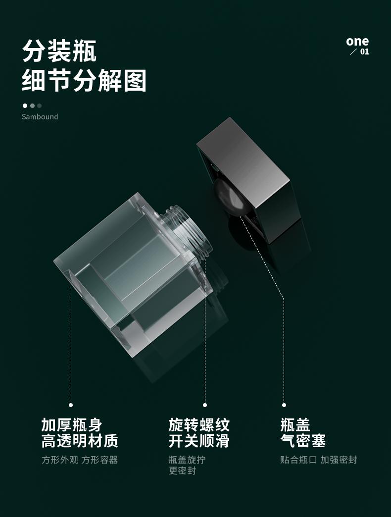 分装瓶-2021-05-18-YR5057B_03