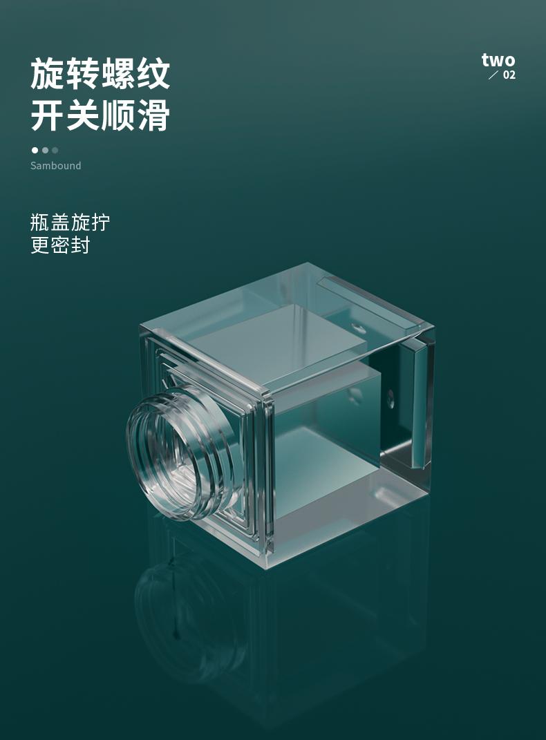 分装瓶-2021-05-18-YR5057B_04