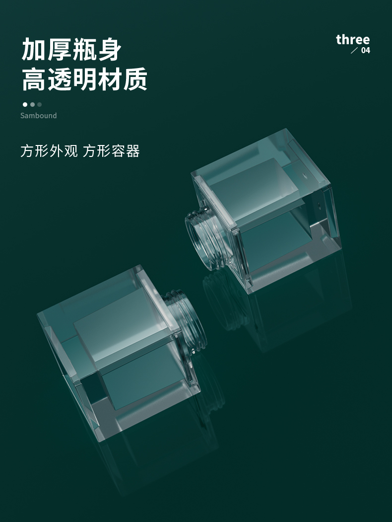 分装瓶-2021-05-18-YR5057B_06