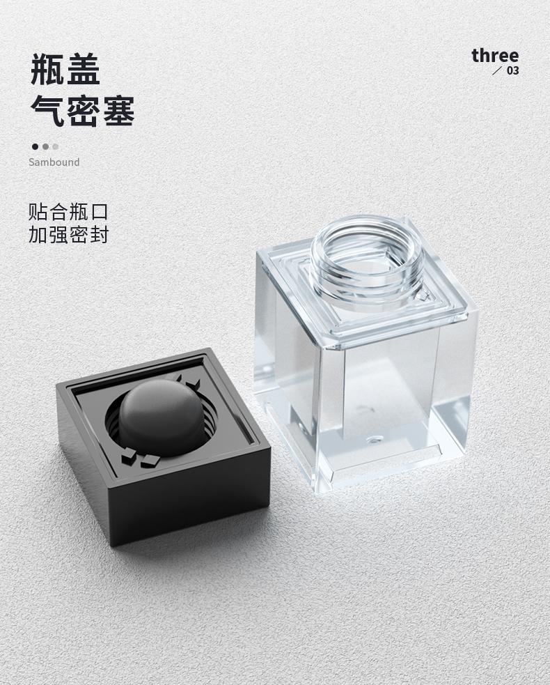 分装瓶-2021-05-18-YR5057B_05
