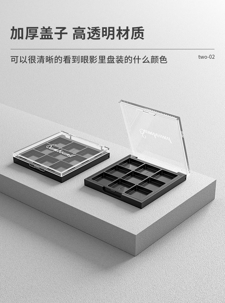 眼影盒-202105-13-YR3121_04