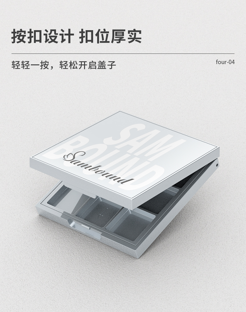 眼影盒-202105-13-YR3122_06