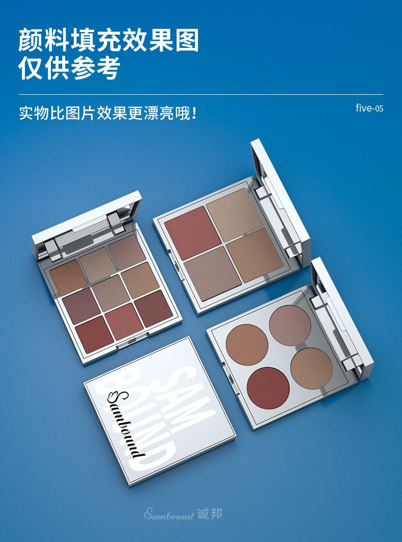 眼影盒-202105-13-YR3122_07