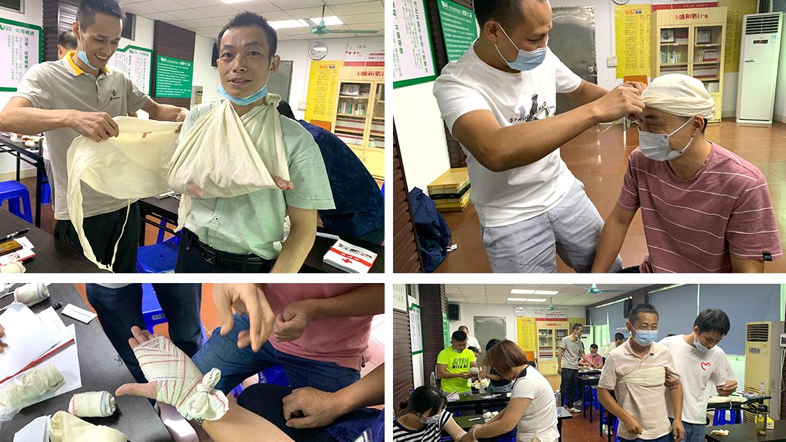  世邦注塑模具加工工厂开展应急救护培训