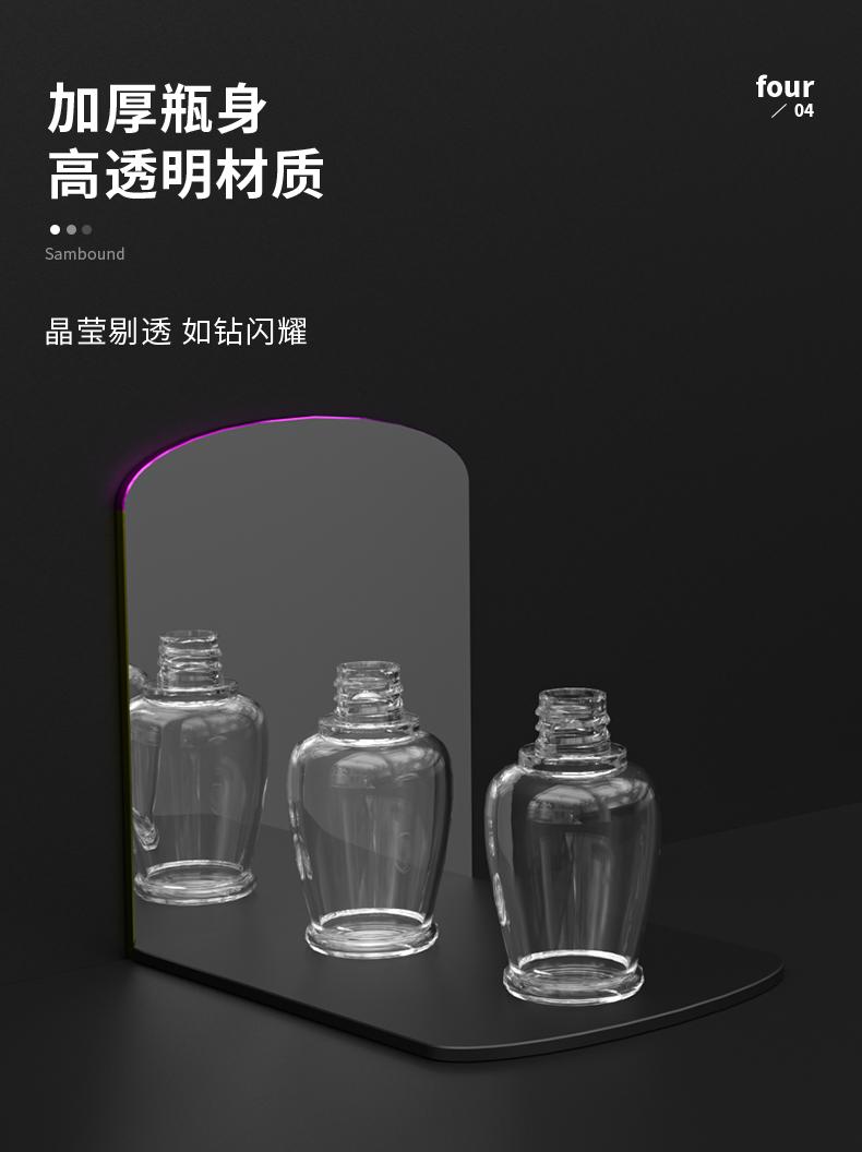 指甲油-2021-08-02-YR5032_06