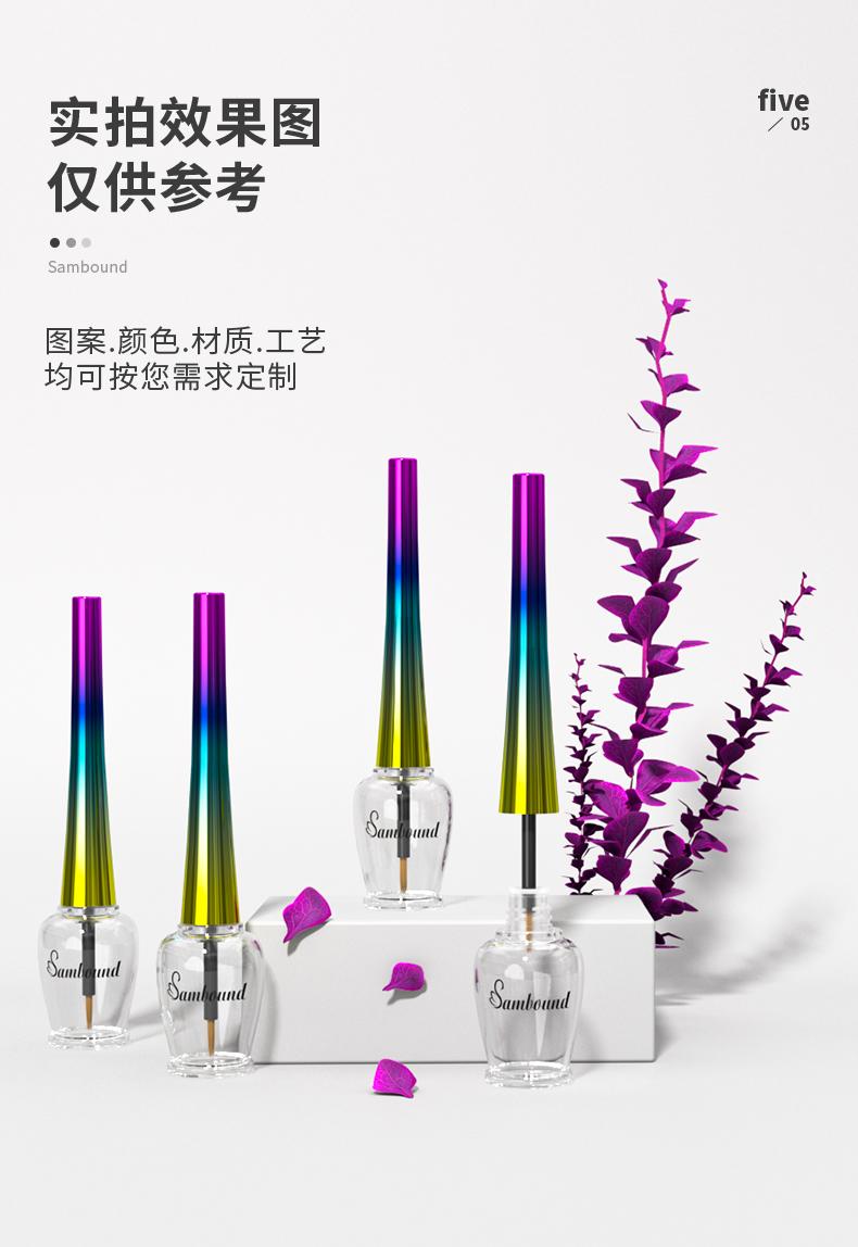 指甲油-2021-08-02-YR5032_08