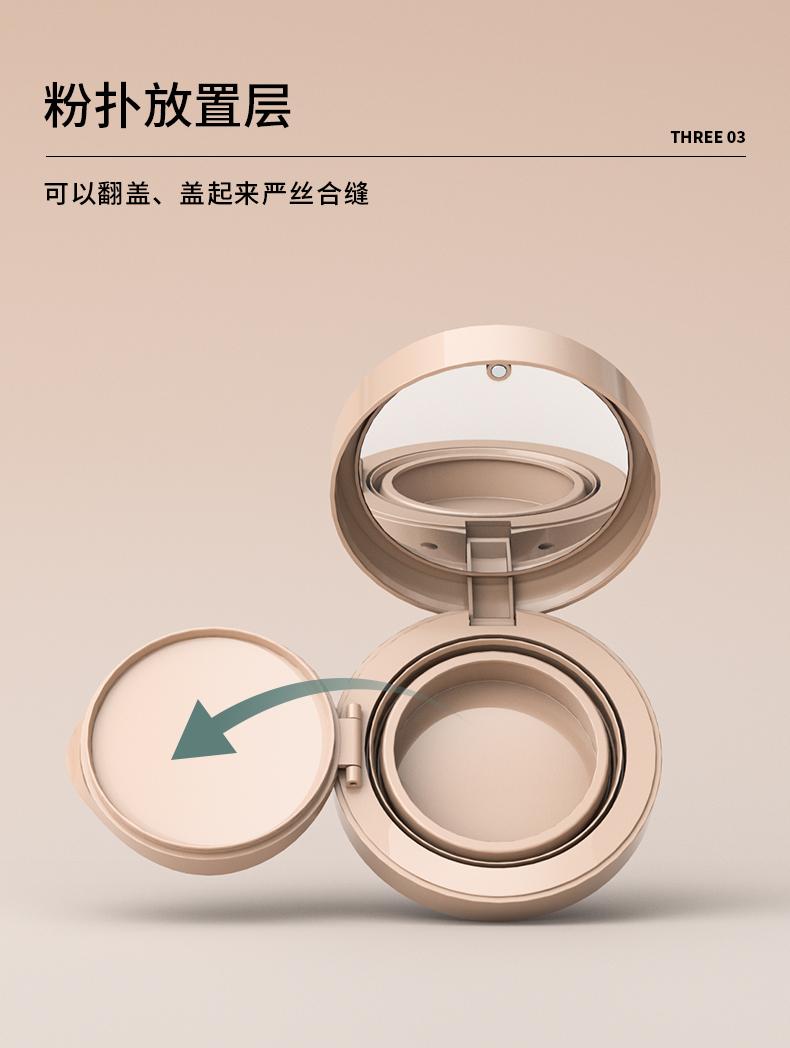 散粉盒-2021-06-15-yr3041c_04