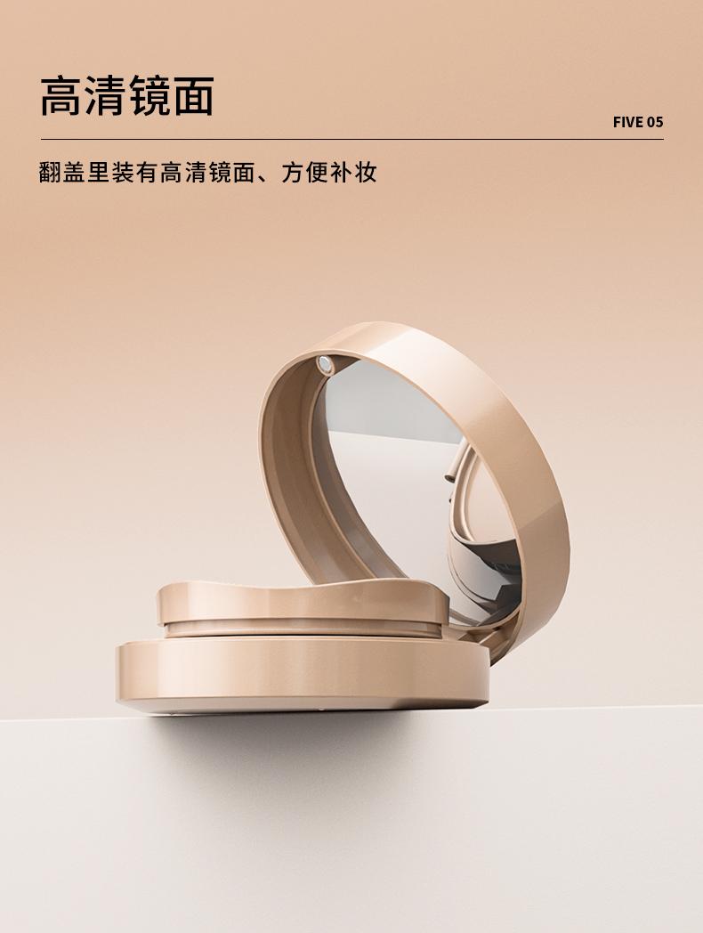 散粉盒-2021-06-15-yr3041c_06