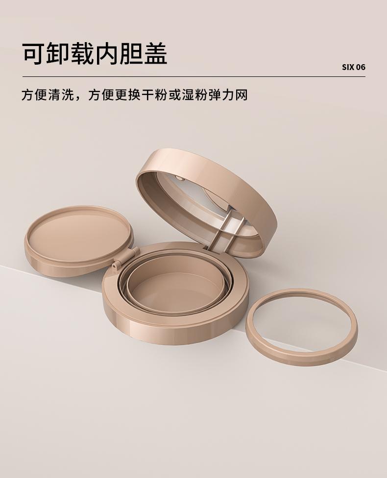 散粉盒-2021-06-15-yr3041c_07