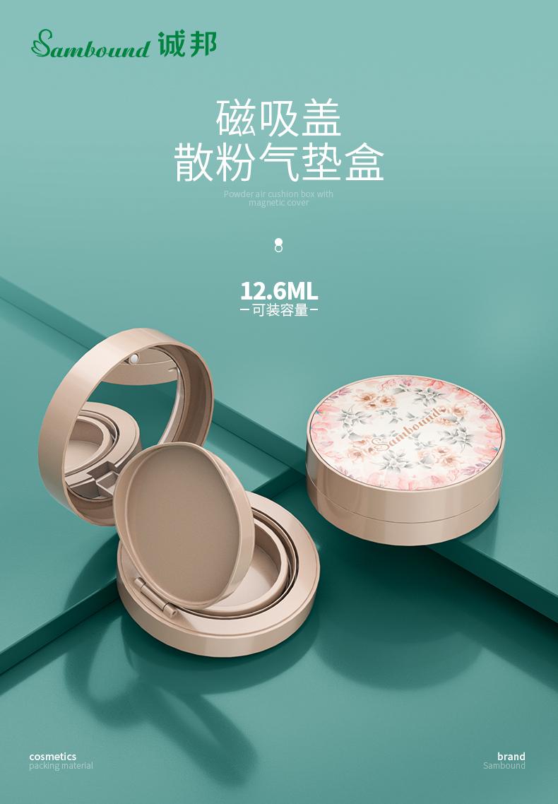 散粉盒-2021-06-15-yr3041c_01