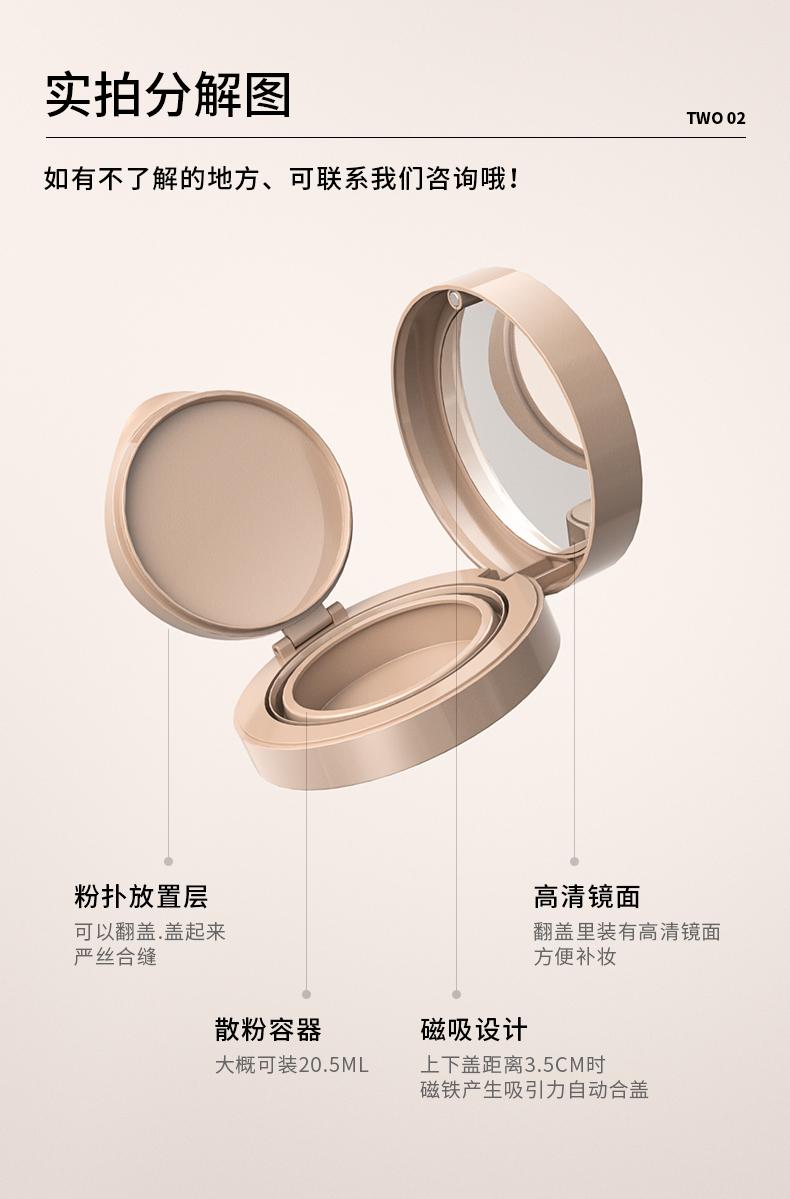散粉盒-2021-06-15-yr3041c_03