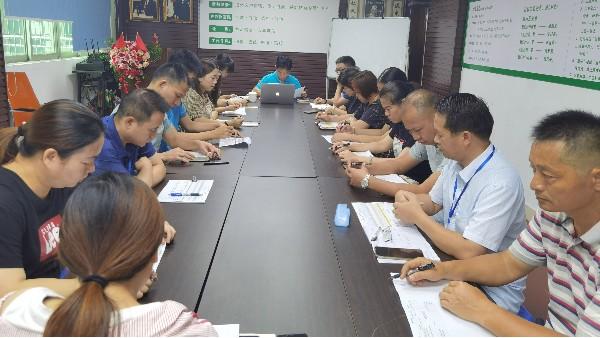世邦注塑模具加工工厂经营状况会议