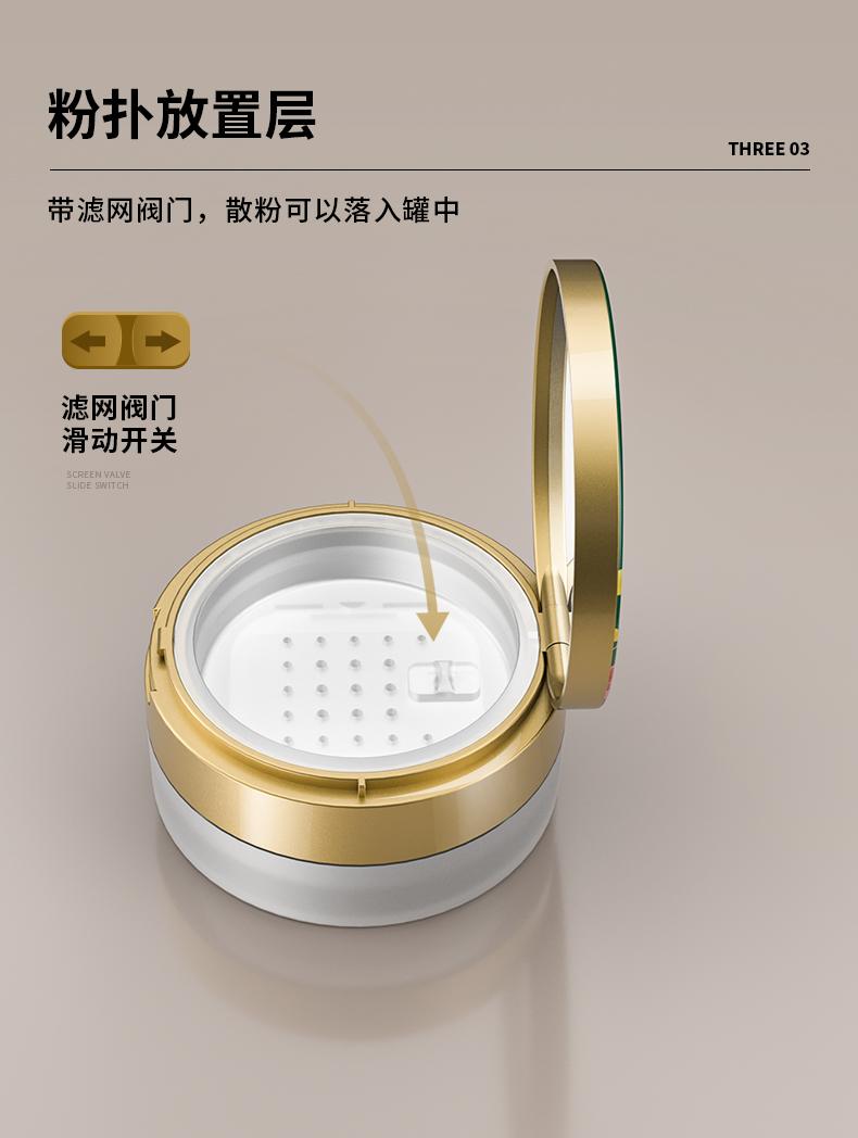 粉罐-2021-06-25-YR5081_04