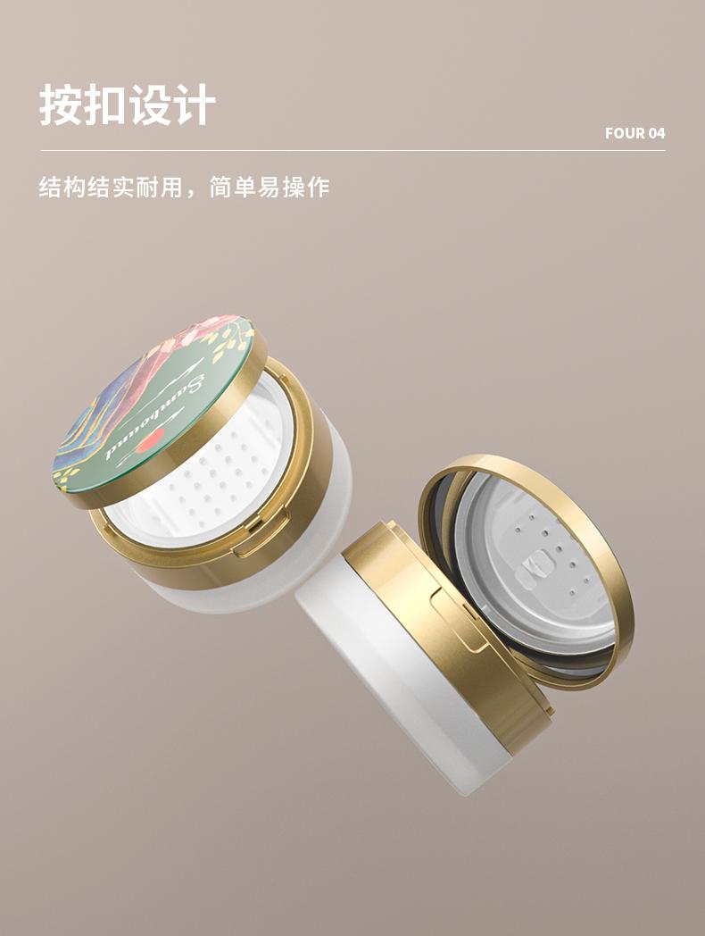 粉罐-2021-06-25-YR5081_05