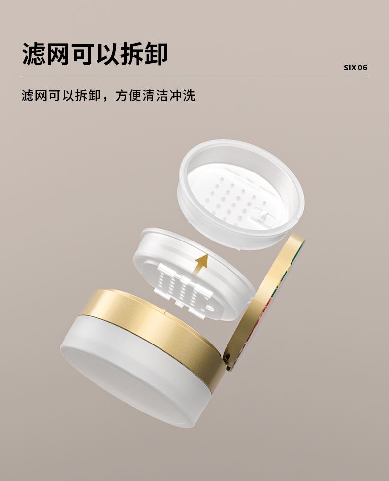 粉罐-2021-06-25-YR5081_07