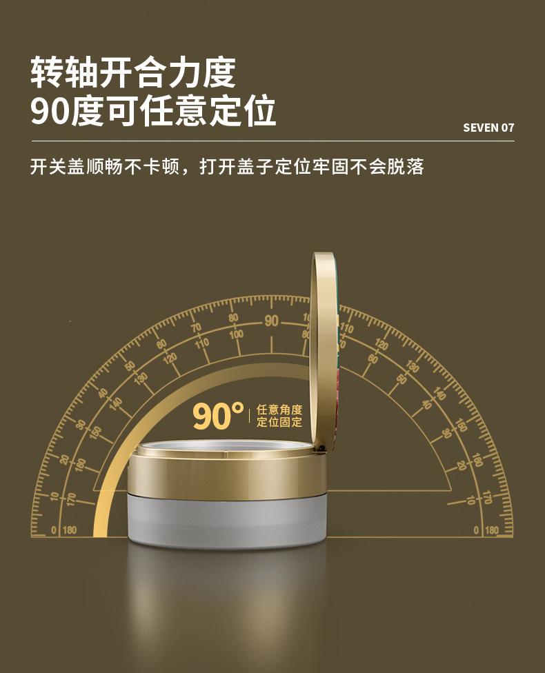 粉罐-2021-06-25-YR5081_08