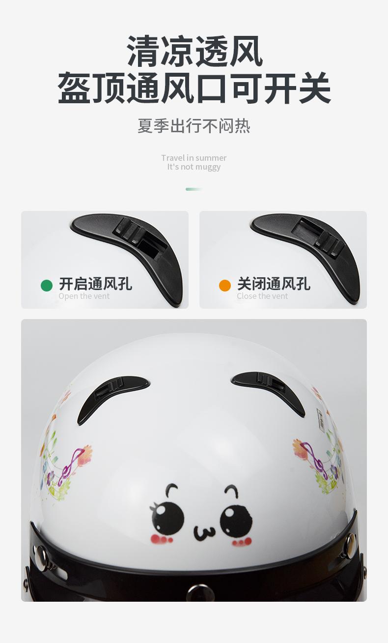 1004-A-儿童头盔放_06