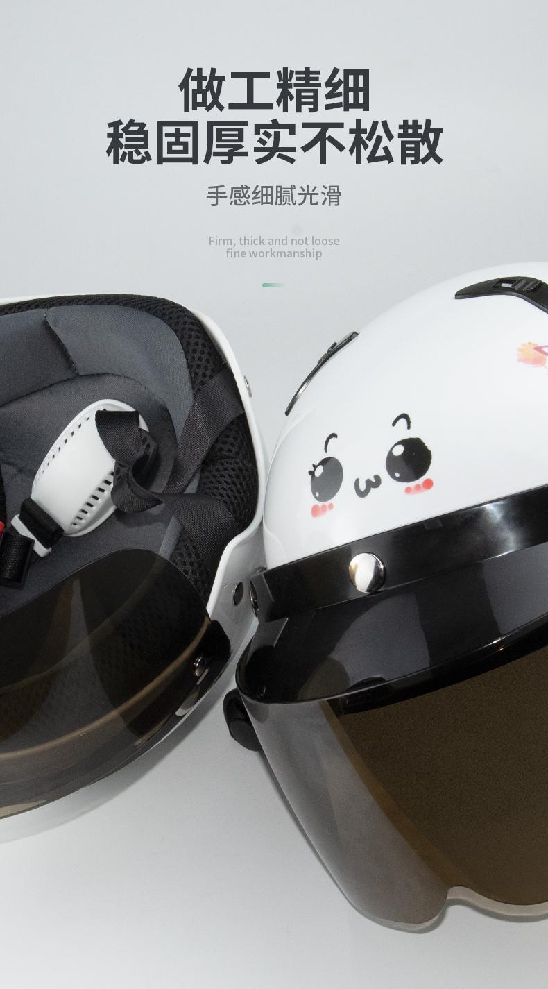 1004-A-儿童头盔放_09